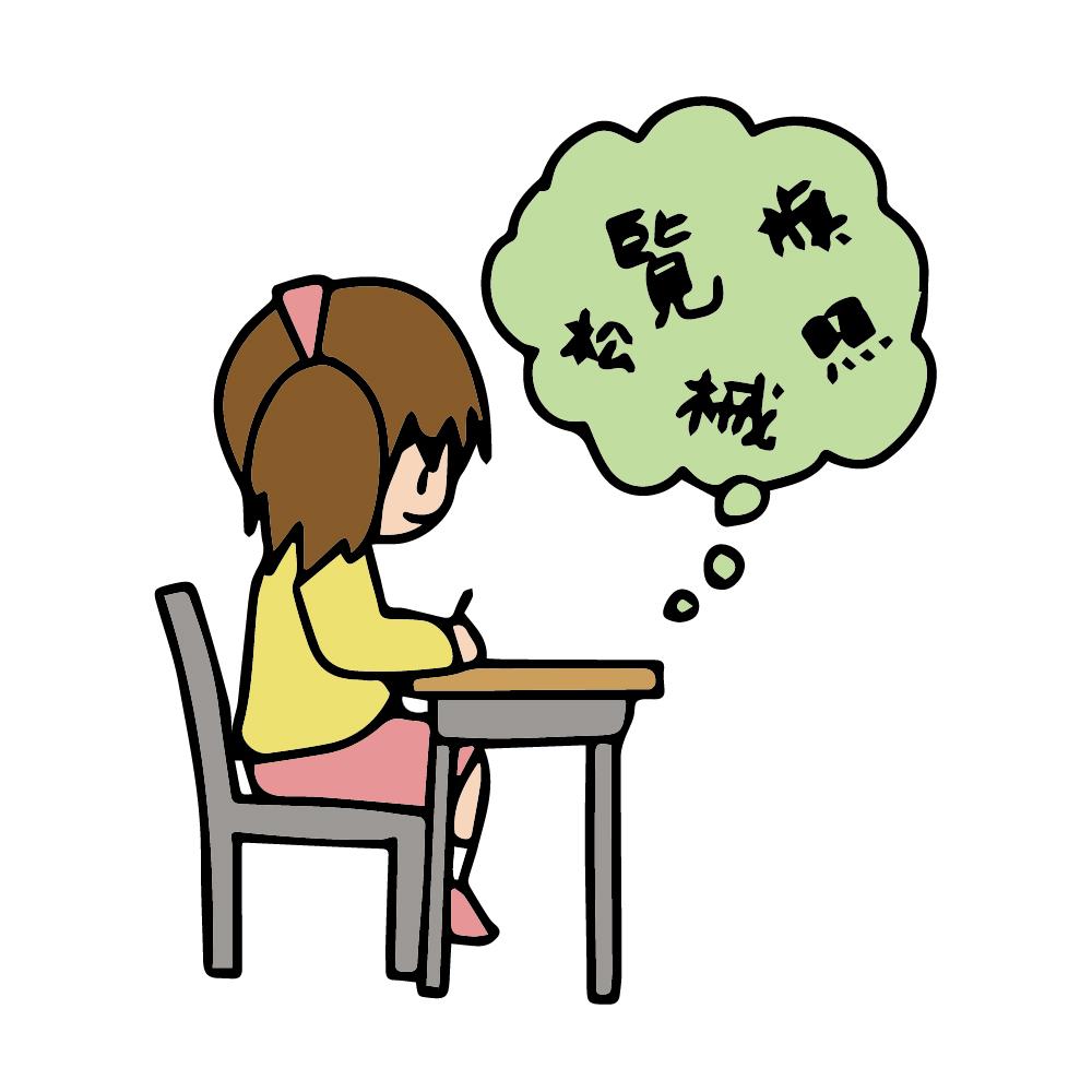 漢字を勉強する女の子