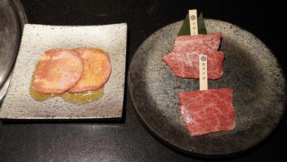 牛タン、トモシビ、カメノコ